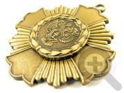 """Награда II степени """"За верность закону"""""""