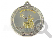 Медаль Конкурса в г. Тейково