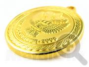 """Юбилейная медаль """"Росрезерв - 75 лет"""""""