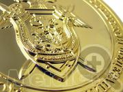 Наградная медаль Следственный комитет Российской федерации