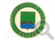 """Нагрудный знак """"Администрация города Белогорск"""""""