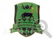 ФК Краснодар - Значок от VseMayki RU