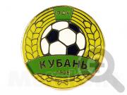 "Значок ФК ""Кубань"". Вид спереди"
