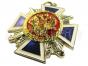 """Медаль """"За заслуги перед казачеством"""""""