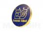 """Значок """"Economic school 1301"""""""
