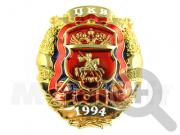 Медаль Центрального казачьего войска