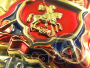 Медаль «Центральное казачье войско»