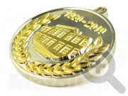 Юбилейная медаль Педагогического колледжа №1 им. К.Д.Ушинского