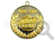 """Юбилейная медаль """"80 лет со дня основания Педагогического колледжа №1 им. К.Д.Ушинского"""""""