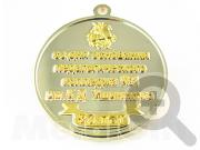 Реверс юбилейной медали Педагогический колледж №1 им. К.Д.Ушинского