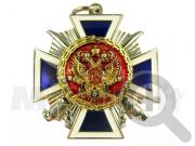 Орден За заслуги перед казачеством