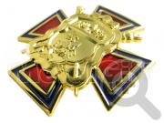 """Медаль """"За заслуги перед Москвой"""""""