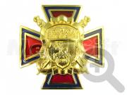 Знак За заслуги перед Москвой