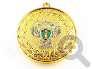 Медаль Лауреат премии Генеральной прокуратуры РФ
