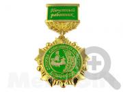 """Медаль """"Служба семенного контроля"""" (Коcтрома). Почетный работник"""