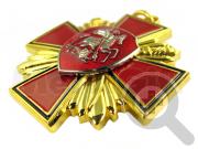 """Медаль """"За веру и службу России"""""""