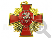 Орден За веру и службу России