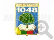 Значок Центр образования 1048
