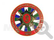 Значок Московский Шереметьевский кадетский корпус
