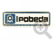 Значок Ipobeda