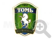 """Нагрудный знак футбольного клуба """"Томь"""""""