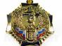 Медаль ПрофСпортТур 20 лет